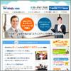 WinBe大森校トップページイメージ
