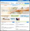 神奈川県理学療法士会HPイメージ