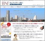 BNI-Bayチャプター(横浜)のホームページイメージ