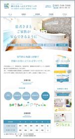 kandaiji_top980.jpg
