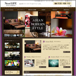 NextLIFE様HP画像
