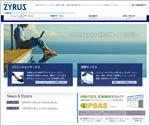株式会社ザイラス様 ホームページ